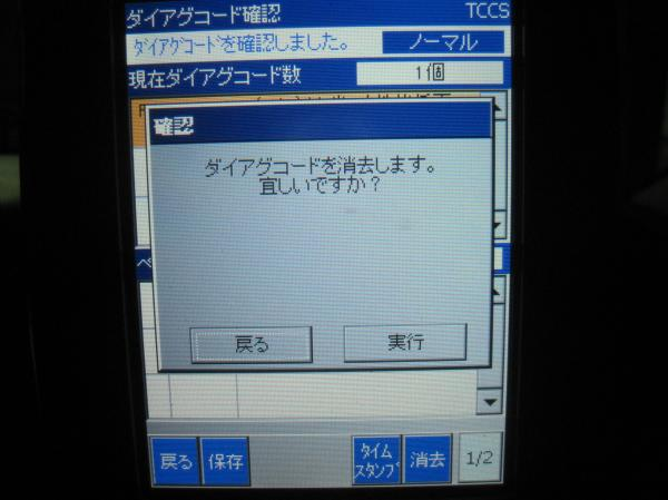 IMG_2005_convert_20130120155527.jpg