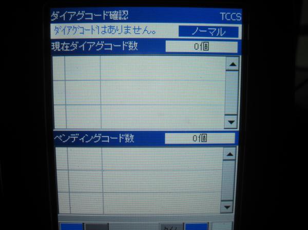 IMG_2006_convert_20130120155644.jpg