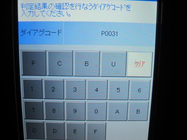 IMG_2008_convert_20130120155756.jpg
