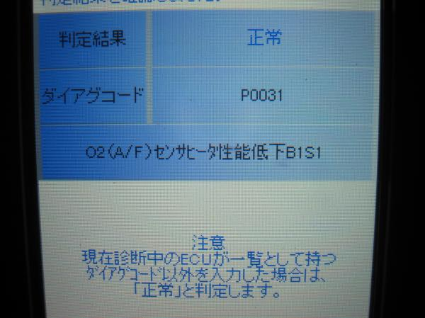 IMG_2009_convert_20130120155824.jpg