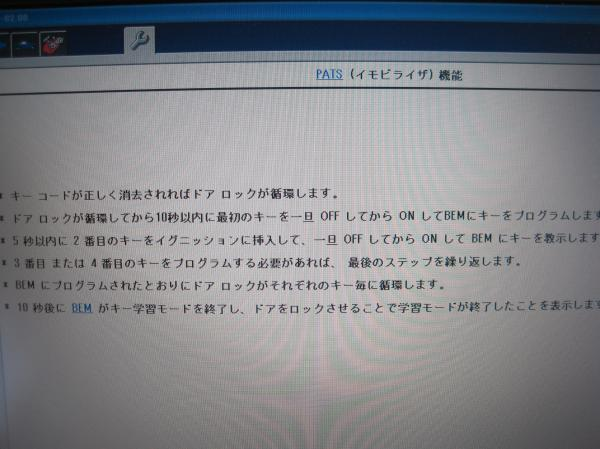 IMG_2075_convert_20130225191414.jpg