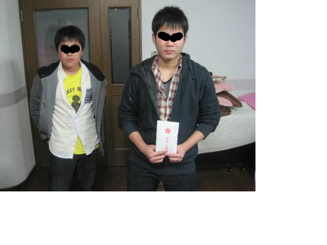 snap_tanac_201212523826.jpg