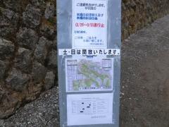 CIMG3419.jpg