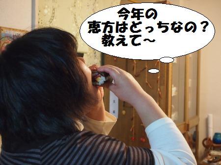 s_P2021626.jpg
