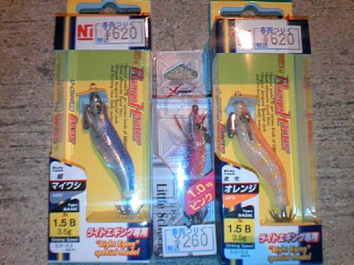 TS3E0245_convert_20120912004035.jpg