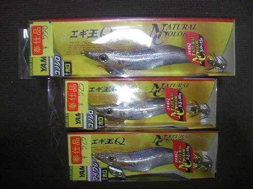 TS3E0248_convert_20120912004057.jpg