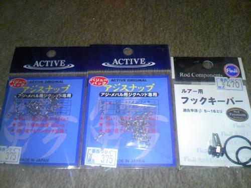 TS3E0266_convert_20121009233309.jpg