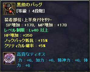 2012-8-30 1_58_55