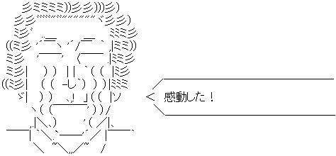 小泉純一郎AA1