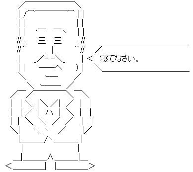 森喜朗AA1