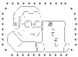 小渕恵三AA