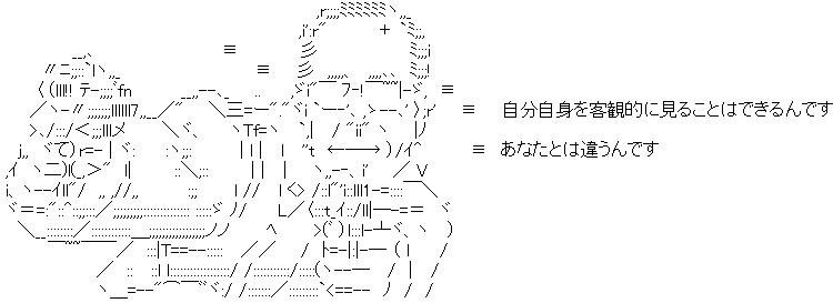 福田康夫AA2