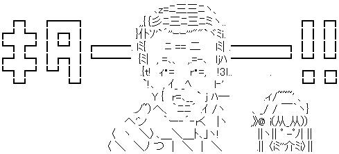 麻生太郎AA3