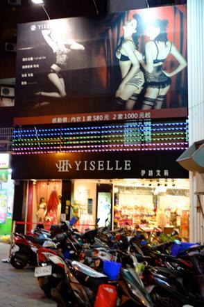 台湾ファッション
