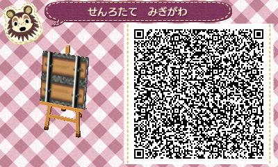 HNI_0003_20130831213531895.jpg