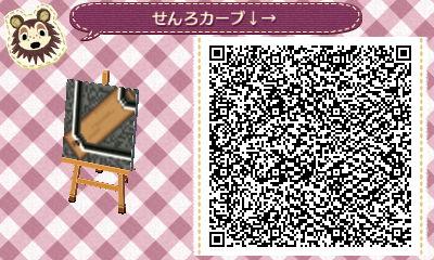 HNI_0034_201309020313537fc.jpg