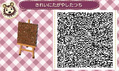 HNI_0062_2013083121415606f.jpg
