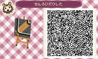 HNI_0088_201308312121474a4.jpg