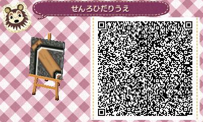 HNI_0091_20130831212150541.jpg