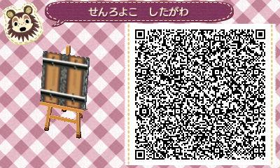 HNI_0099_20130831212244ec7.jpg