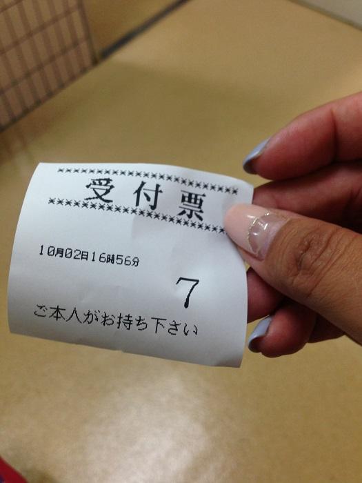 2013_10_ 2_21_19