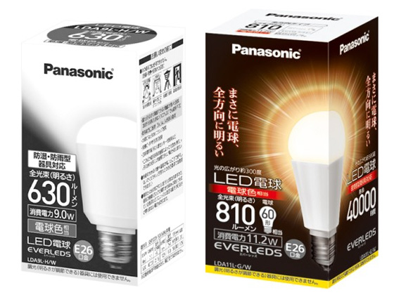 LED電球(パナ)