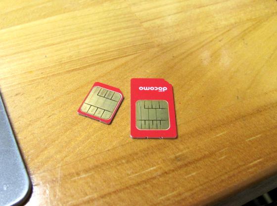 マイクロSIMカード