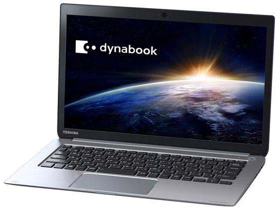 東芝dynabook KIRA V632 V632/26HS PV63226HNMS