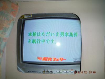 13101263.jpg