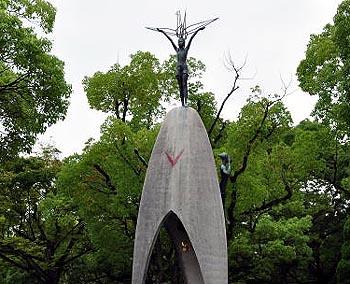 原爆の子の像