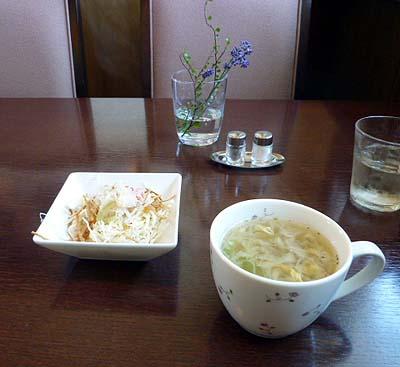 ス-プ&サラダ