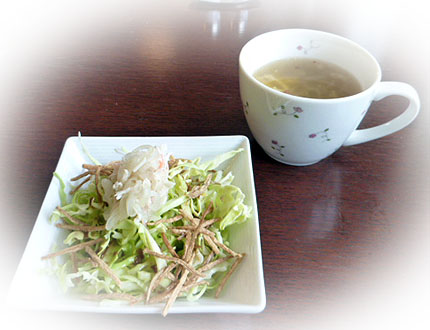 サラダ&ス-プ