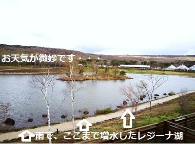 2012_0504_063550-P1130860.jpg
