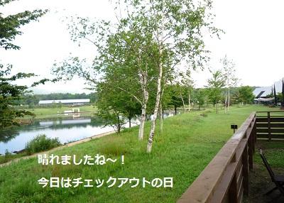 2012_0716_062720-P1140419.jpg