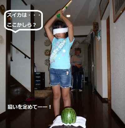 2012_0724_113948-P1140462.jpg