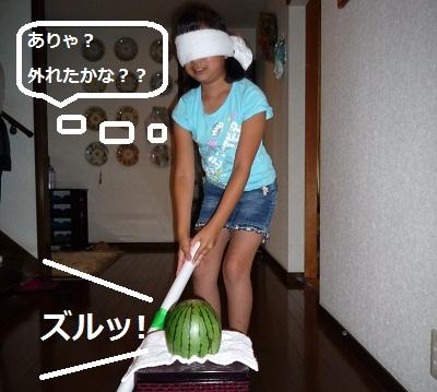 2012_0724_114338-P1140465.jpg