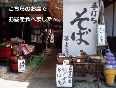 2012_0911_124333-P1140840.jpg
