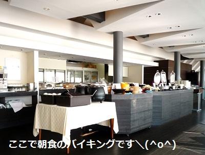2012_0912_080540-P1140907.jpg