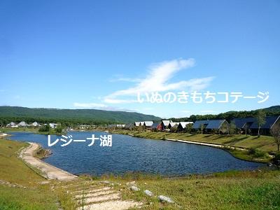2012_0912_091404-P1140927.jpg