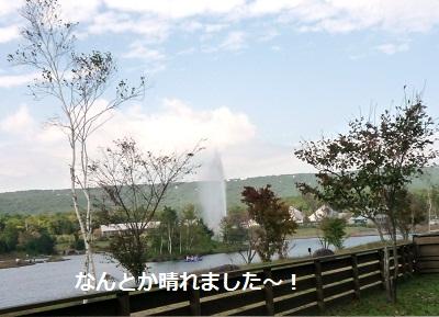 2012_1007_122143-P1150118.jpg