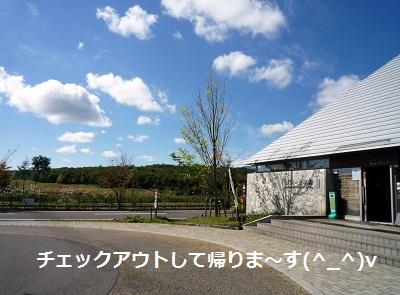 2012_1008_093710-P1150207.jpg