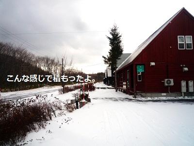 2012_1223_094323-P1150441.jpg