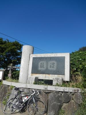 s-DSCN0332.jpg