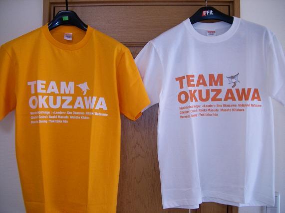 TeamT-2012-07-27.jpg