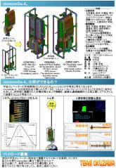 mft2012-flyer.jpg