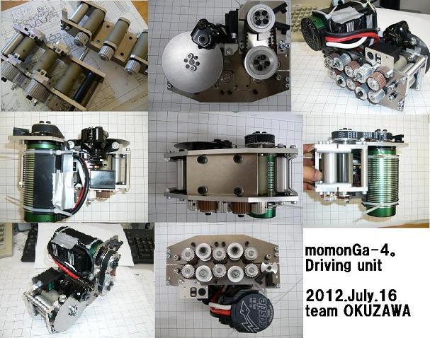 momonga4-Duint-assy-20120717-1.jpg