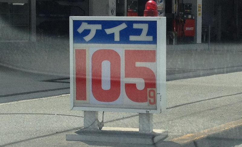 120720-06.jpg