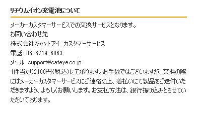 141022-03.jpg