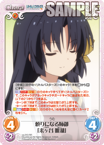 2013020701.png