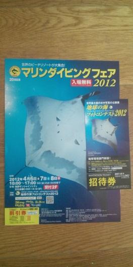 20120128095315.jpg